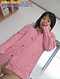 Japanese teen Ran Amami baring shaved pussy in pyjamas